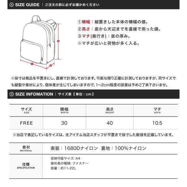 SWISSWIN ビジネスバッグ バッグパック ブリーフケース 3way リュックサック ショルダーバッグ リュック メンズ 通勤 かばん 鞄 カバン 通学 軽量 ギフト|yandk|11