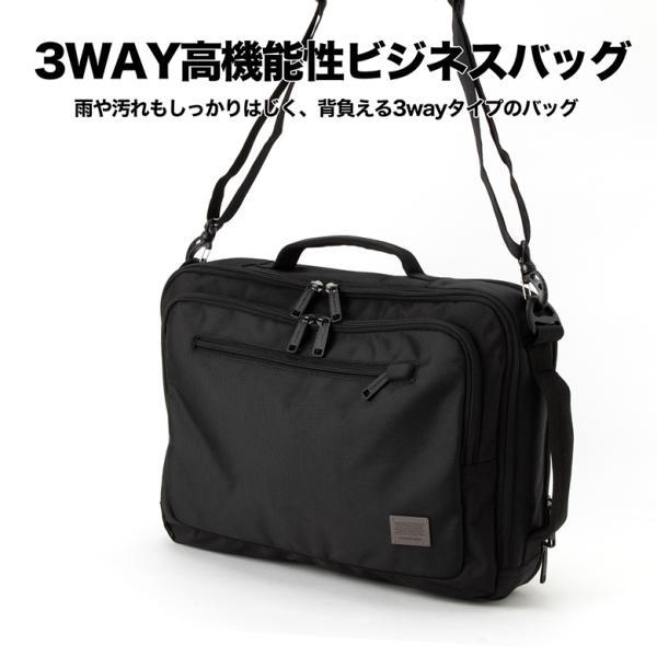SWISSWIN ビジネスバッグ バッグパック ブリーフケース 3way リュックサック ショルダーバッグ リュック メンズ 通勤 かばん 鞄 カバン 通学 軽量 ギフト|yandk|03