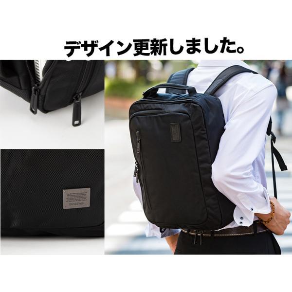 SWISSWIN ビジネスバッグ バッグパック ブリーフケース 3way リュックサック ショルダーバッグ リュック メンズ 通勤 かばん 鞄 カバン 通学 軽量 ギフト|yandk|04