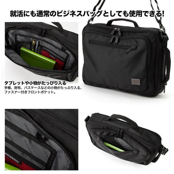 SWISSWIN ビジネスバッグ バッグパック ブリーフケース 3way リュックサック ショルダーバッグ リュック メンズ 通勤 かばん 鞄 カバン 通学 軽量 ギフト|yandk|06