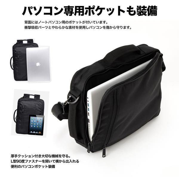 SWISSWIN ビジネスバッグ バッグパック ブリーフケース 3way リュックサック ショルダーバッグ リュック メンズ 通勤 かばん 鞄 カバン 通学 軽量 ギフト|yandk|07