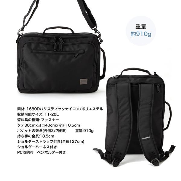 SWISSWIN ビジネスバッグ バッグパック ブリーフケース 3way リュックサック ショルダーバッグ リュック メンズ 通勤 かばん 鞄 カバン 通学 軽量 ギフト|yandk|10