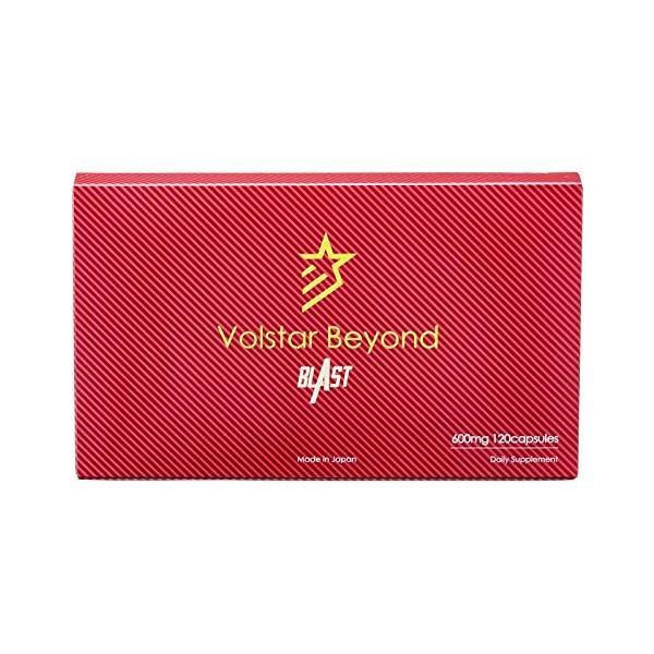 ヴォルスタービヨンドブラスト 公式 約1か月分120粒入り シトルリン アルギニン 亜鉛 ロイシン|yandmjapan
