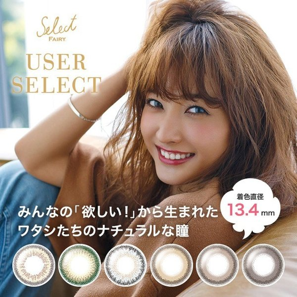 USERSELECT1DAY2箱/2boxes2Color
