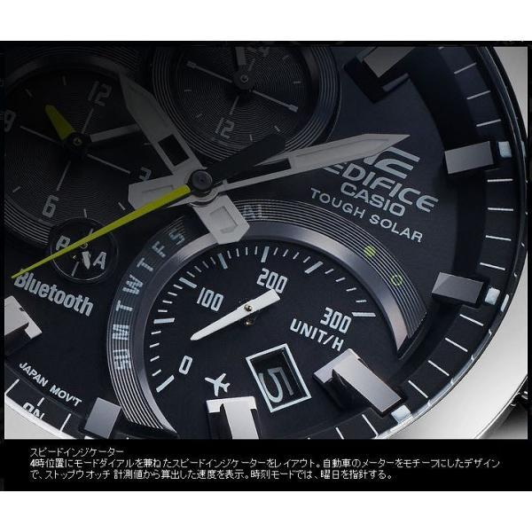 カシオ エディフィス EQB-500D-1AJF Bluetooth SMART対応スマートフォン連携 ソーラー クロノグラフ CASIO EDIFICE|yano1948|05