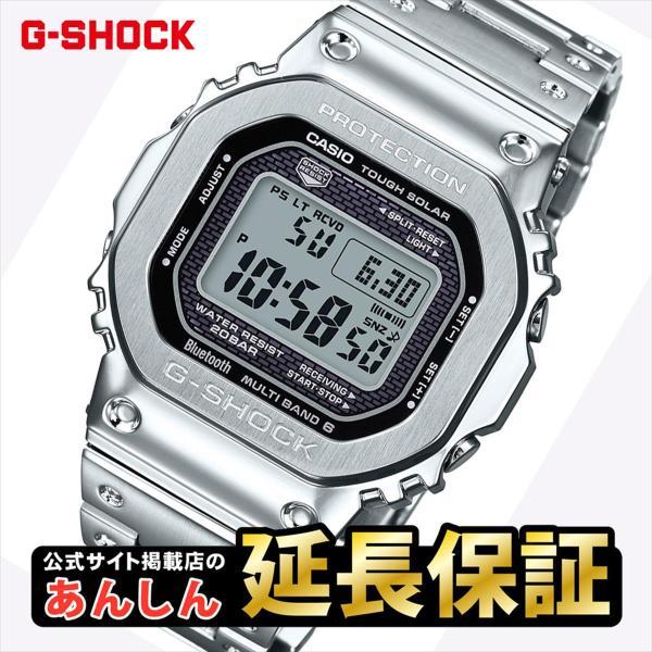 カシオGショックGMW-B5000D-1JFG-SHOCKフルメタルCASIOG-SHOCKオリジン
