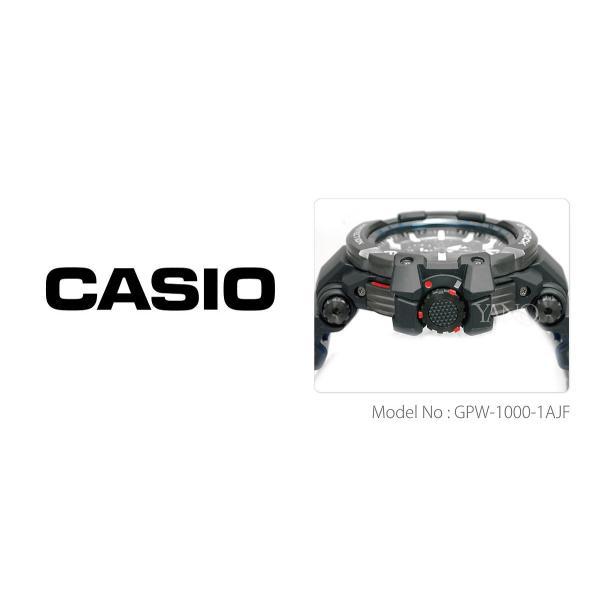 クーポンでお得!カシオ Gショック  GPS ハイブリッド 電波 ソーラー GPW-1000-1AJF スカイコックピット  CASIO G-SHOCK|yano1948|03