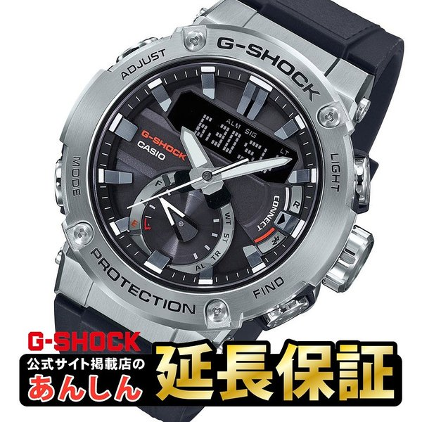 カシオ Gショック Gst B200 1ajf G Steel カーボンコアガード