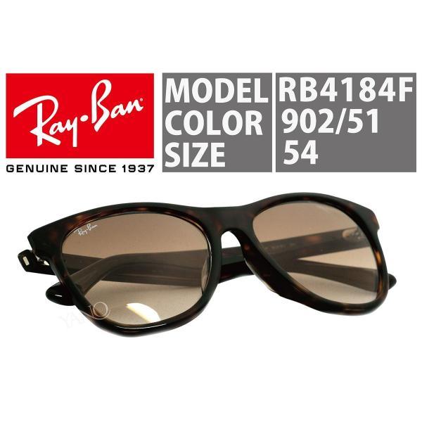 RAY-BAN レイバン サングラス RB4184F 902/51 54-17 ブラック HIGHSTREET ハイストリート フルフィッティング  アイウェ|yano1948|02