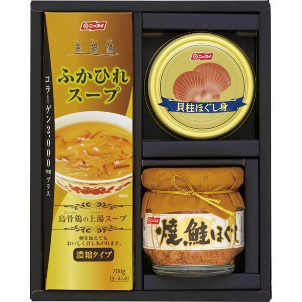 快気祝いのお返し 法事 お供え物 お返し ニッスイ 缶詰・びん詰・ふかひれスープセット