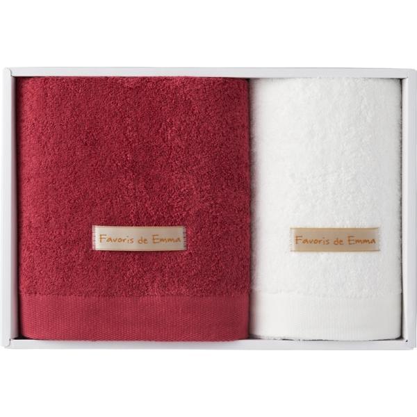 内祝い お返し 出産祝い 結婚祝い お返し つかいたい贈りたい エマのお気に入り ハーフバスタオル&フェイスタオル ラズベリーピンク/ホワイト