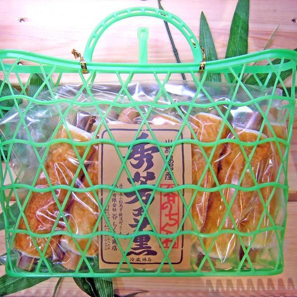 【小松島 谷ちくわ商店】竹ちくわ10本かご入り【クール便】