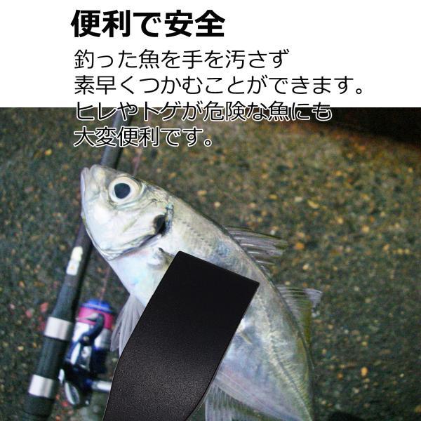 釣り用トング フィッシュトング ワニグリップ 魚つかみ 魚バサミ 軽量 釣り 針はずし|yaostore|02