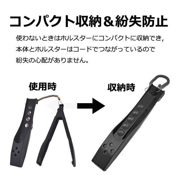釣り用トング フィッシュトング ワニグリップ ホルスター ケース付 魚つかみ 魚バサミ|yaostore|04