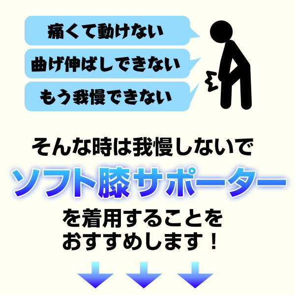 膝サポーター 2枚組 薄手 スポーツ用 医療用 ジョギング 登山 ウォーキング マラソン|yaostore|05