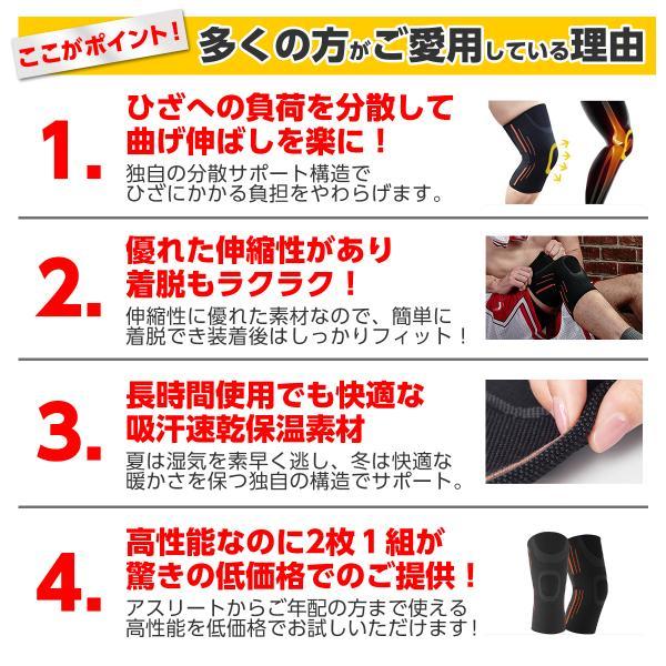 膝サポーター 2枚組 薄手 スポーツ用 医療用 ジョギング 登山 ウォーキング マラソン|yaostore|06