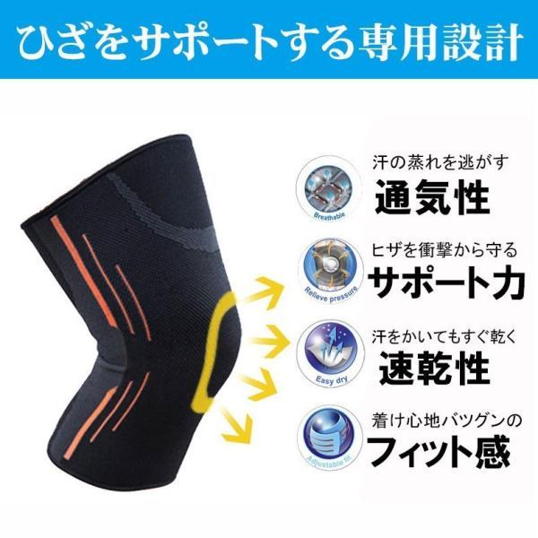 膝サポーター 2枚組 薄手 スポーツ用 医療用 ジョギング 登山 ウォーキング マラソン|yaostore|07