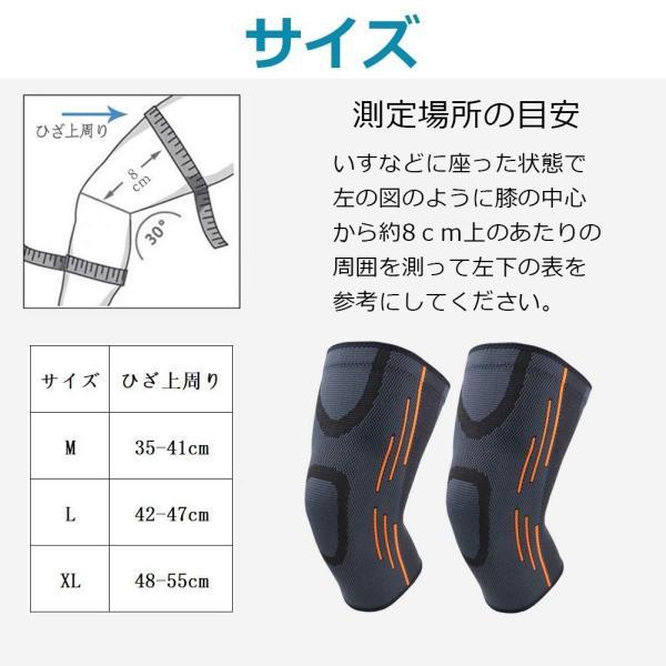 膝サポーター 2枚組 薄手 スポーツ用 医療用 ジョギング 登山 ウォーキング マラソン|yaostore|08
