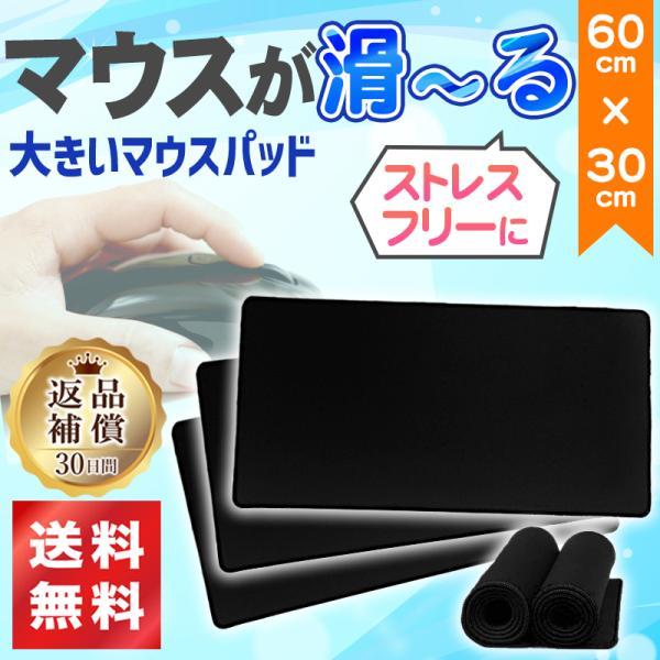 マウスパッド大型大型マウスパッドシンプルゲーミングゲームMacパソコン黒デスクパッド