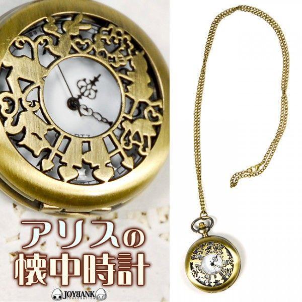 ハロウィン コスプレ 衣装/不思議の国のアリスのアンティーク調懐中時計ネックレスYapyNECK39