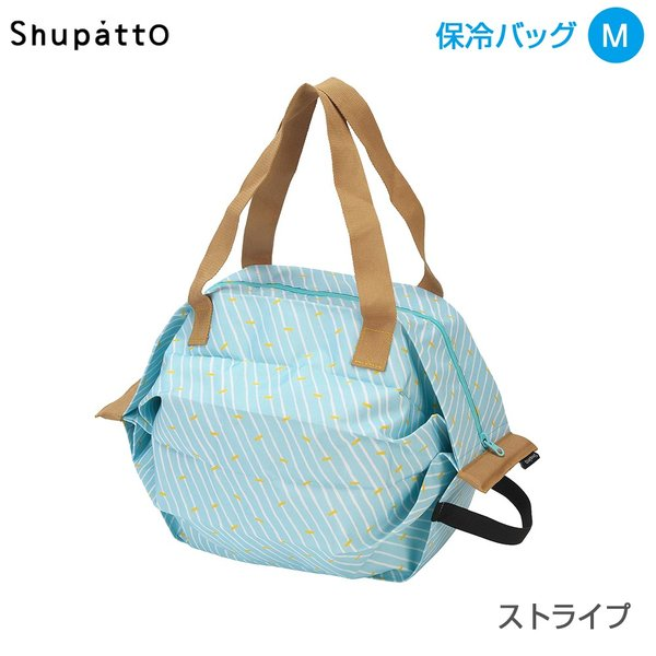 Shupatto シュパット 保冷バッグ Mサイズ<ストライプ>S-445S エコバッグ MARNA マーナ クーラーバッグ 水色 ブルー yasac