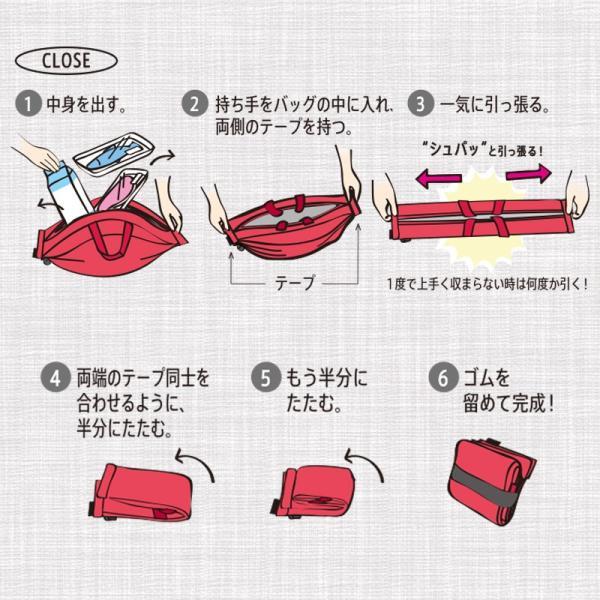 Shupatto シュパット 保冷バッグ Mサイズ<ストライプ>S-445S エコバッグ MARNA マーナ クーラーバッグ 水色 ブルー yasac 06