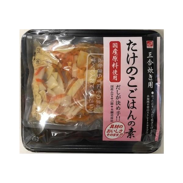 炊き込みご飯 たけのこ 国産 香り高い  にんじん、こんにゃく 簡単すぐできる 大パック