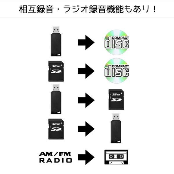 TOHSHOH ダブルカセットダブルCD多機能プレーヤー TCDR-3860WE 【 LP EP SP レコード CD カセット ラジオ USB SDカード デジタル録音 とうしょう 】  [直送品]