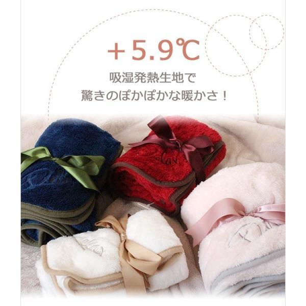 ブランケット おしゃれ ベビー ひざ掛け ふわふわ 毛布 暖かい FUWA POKA +5.9℃ 100×140|yasashii-kurashi|02