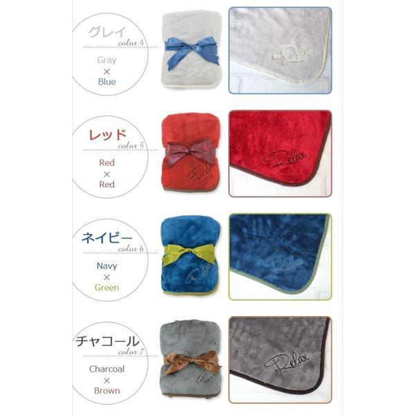 ブランケット おしゃれ ベビー ひざ掛け ふわふわ 毛布 暖かい FUWA POKA +5.9℃ 100×140|yasashii-kurashi|11