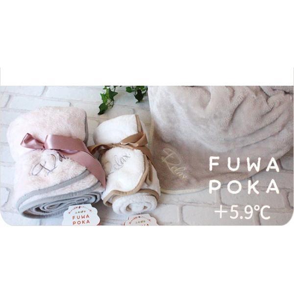 ブランケット おしゃれ ベビー ひざ掛け ふわふわ 毛布 暖かい FUWA POKA +5.9℃ 100×140|yasashii-kurashi|12
