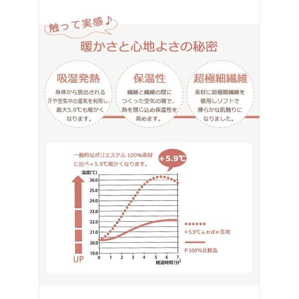 ブランケット おしゃれ ベビー ひざ掛け ふわふわ 毛布 暖かい FUWA POKA +5.9℃ 100×140|yasashii-kurashi|03