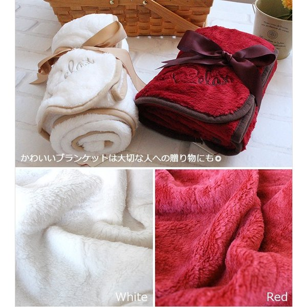 ブランケット おしゃれ ベビー ひざ掛け ふわふわ 毛布 暖かい FUWA POKA +5.9℃ 100×140|yasashii-kurashi|04