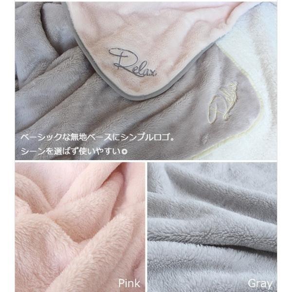 ブランケット おしゃれ ベビー ひざ掛け ふわふわ 毛布 暖かい FUWA POKA +5.9℃ 100×140|yasashii-kurashi|05