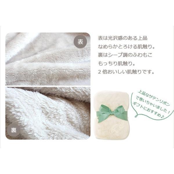 ブランケット おしゃれ ベビー ひざ掛け ふわふわ 毛布 暖かい FUWA POKA +5.9℃ 100×140|yasashii-kurashi|09