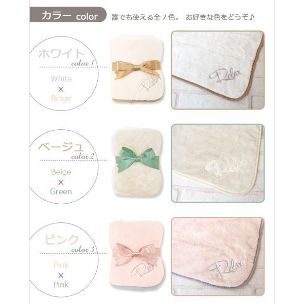 ブランケット おしゃれ ベビー ひざ掛け ふわふわ 毛布 暖かい FUWA POKA +5.9℃ 100×140|yasashii-kurashi|10