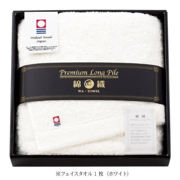 今治タオル フェイスタオル ギフト 香典返し 出産内祝い 引き出物 綿100% 日本製|yasashii-kurashi|02