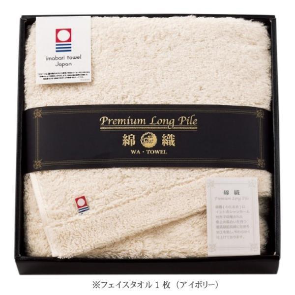 今治タオル フェイスタオル ギフト 香典返し 出産内祝い 引き出物 綿100% 日本製|yasashii-kurashi|03