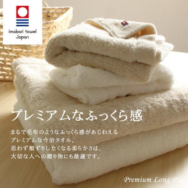 今治タオル フェイスタオル ギフト 香典返し 出産内祝い 引き出物 綿100% 日本製|yasashii-kurashi|04