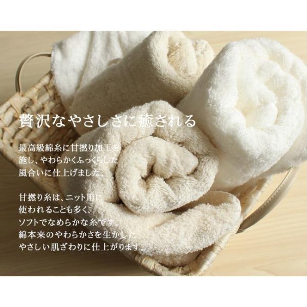 今治タオル フェイスタオル ギフト 香典返し 出産内祝い 引き出物 綿100% 日本製|yasashii-kurashi|05