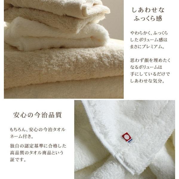 今治タオル フェイスタオル ギフト 香典返し 出産内祝い 引き出物 綿100% 日本製|yasashii-kurashi|06