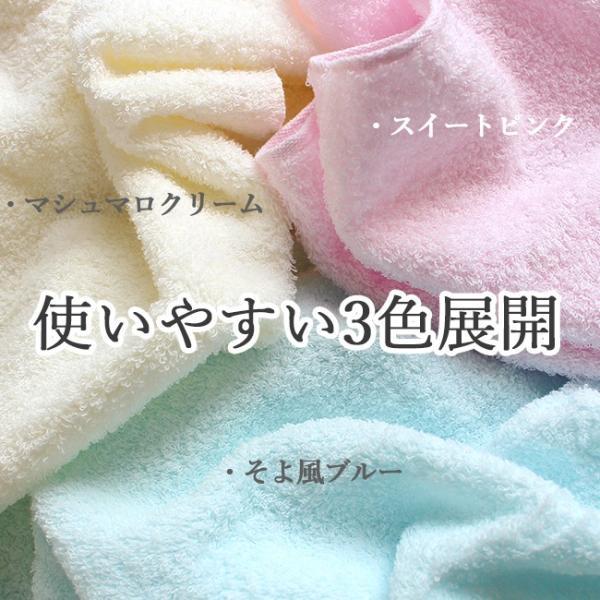 フェイスタオル エアーかおる まとめ買い おしゃれ 子供 ギフト ベビマム オーガニックコットン 日本製|yasashii-kurashi|05