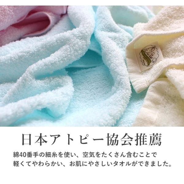 フェイスタオル エアーかおる まとめ買い おしゃれ 子供 ギフト ベビマム オーガニックコットン 日本製|yasashii-kurashi|09
