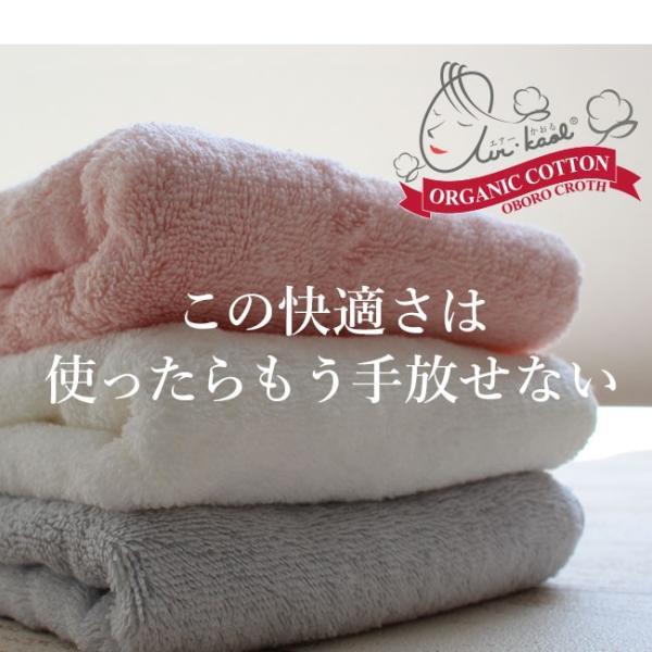 エアーかおる エニータイム プリンセス ギフト ミニバスタオル ヘアドライタオル オーガニックコットン 綿100% 日本製|yasashii-kurashi|11