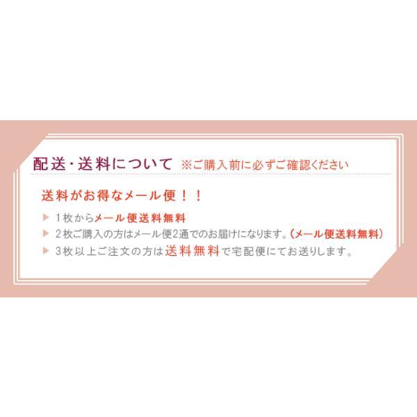 エアーかおる エニータイム プリンセス ギフト ミニバスタオル ヘアドライタオル オーガニックコットン 綿100% 日本製|yasashii-kurashi|13