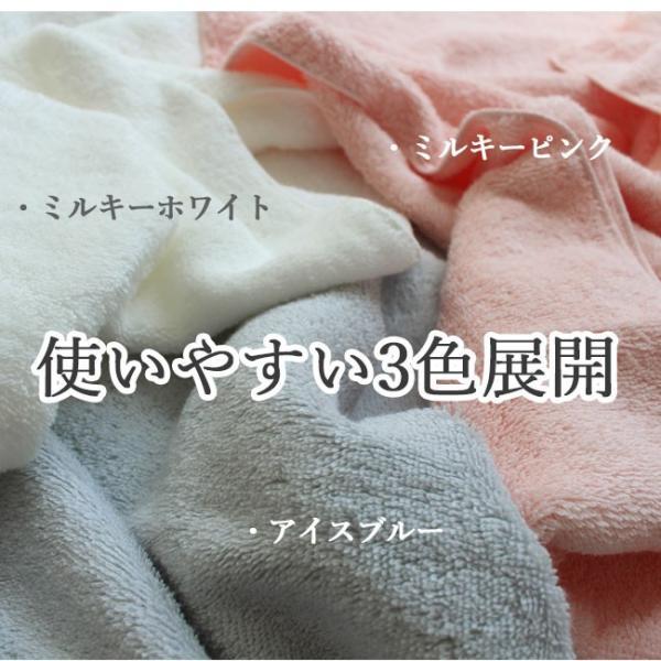 エアーかおる エニータイム プリンセス ギフト ミニバスタオル ヘアドライタオル オーガニックコットン 綿100% 日本製|yasashii-kurashi|05