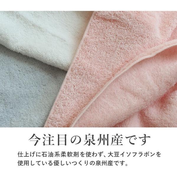 エアーかおる エニータイム プリンセス ギフト ミニバスタオル ヘアドライタオル オーガニックコットン 綿100% 日本製|yasashii-kurashi|09