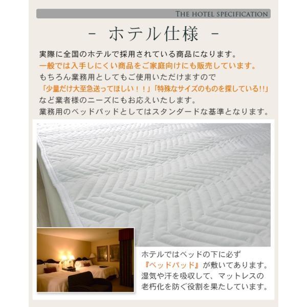 ベッドパッド クイーン 洗える ホテル仕様 洗濯機可 ホテル 敷きパッド 敷パッド 160×200cm yasashii-kurashi 02
