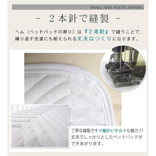 ベッドパッド クイーン 洗える ホテル仕様 洗濯機可 ホテル 敷きパッド 敷パッド 160×200cm yasashii-kurashi 03