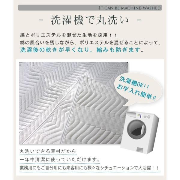 ベッドパッド クイーン 洗える ホテル仕様 洗濯機可 ホテル 敷きパッド 敷パッド 160×200cm yasashii-kurashi 04